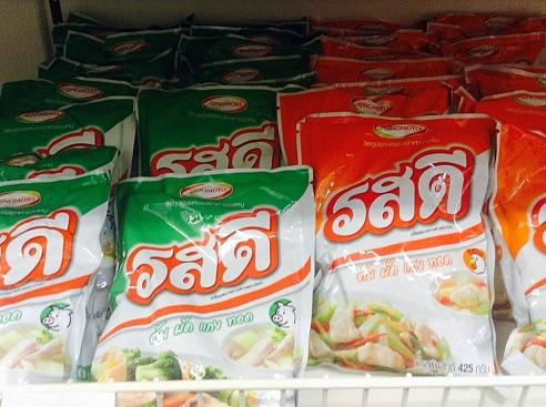 Lemongrass Thai Supermarket | Sheffield Markets
